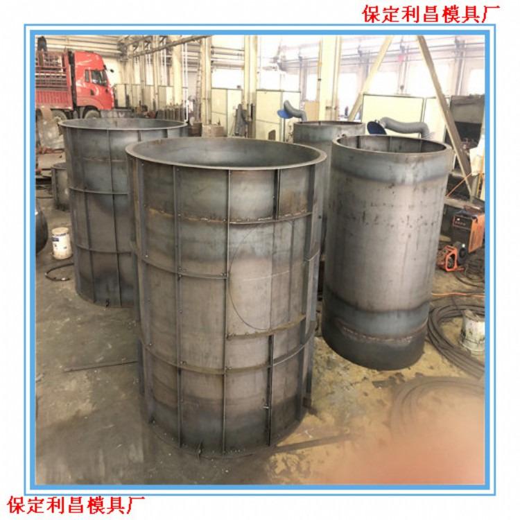 污水井模具 水泥污水井模具 污水井模具厂家