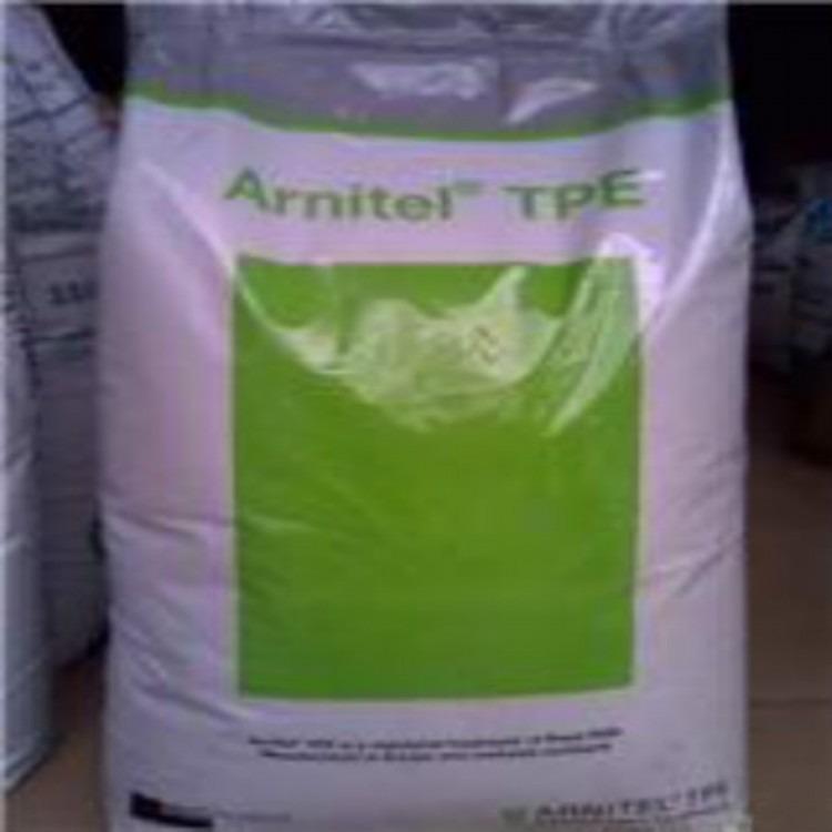 工具握把专用TPE XG5857 塑胶原料 弹性体 Arnitel