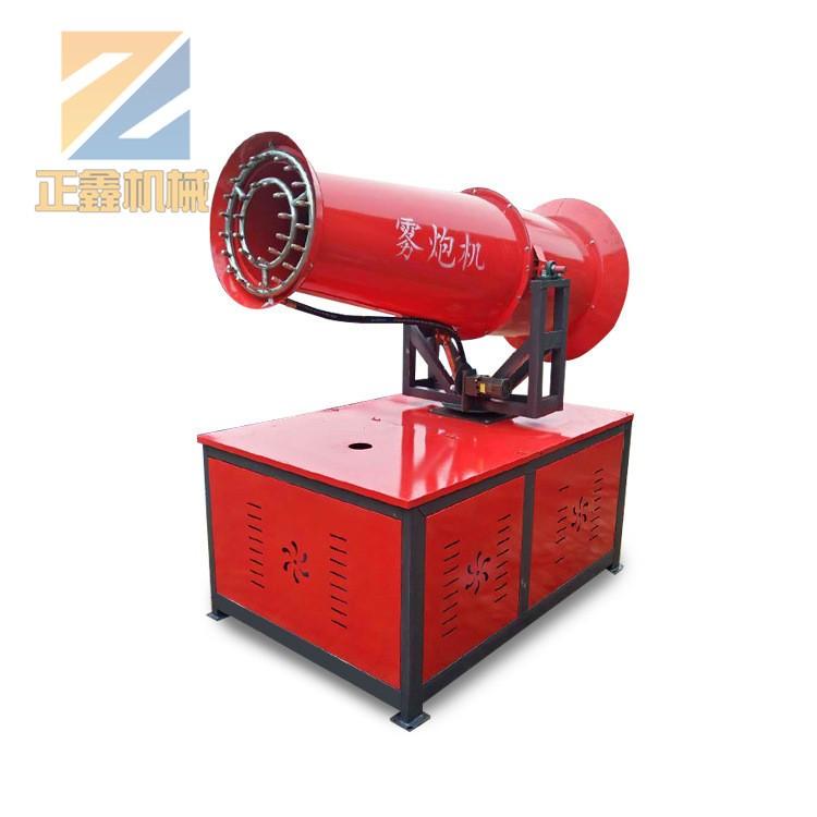 全国销售防尘雾炮机  防尘喷雾机价格  正鑫机械防尘喷雾机厂家