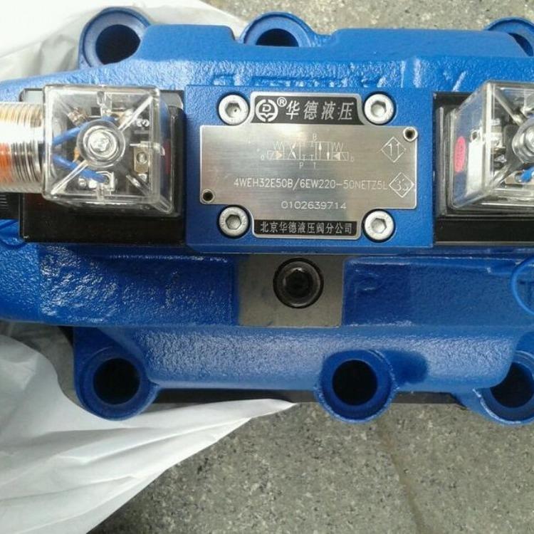 华德4WE6A50BAG24NVAB08电磁换向阀代理商-杰亦洋
