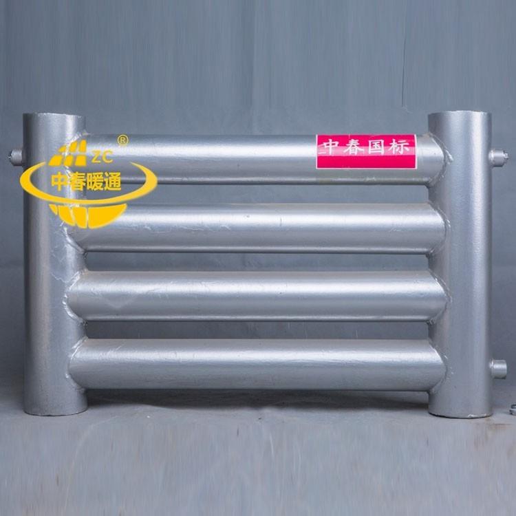 专业生产工业用水暖散热器