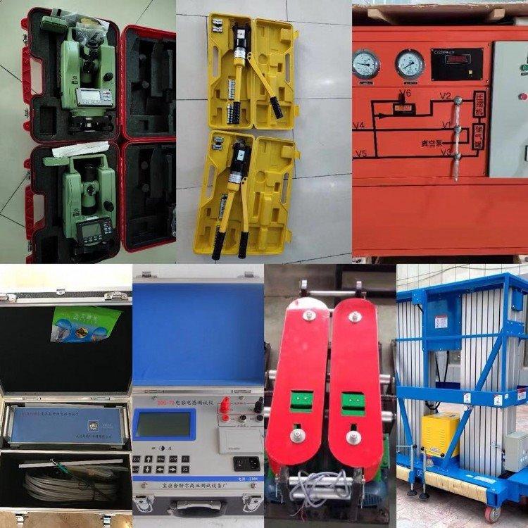 泸州承装修试电力设施许可证设备租售