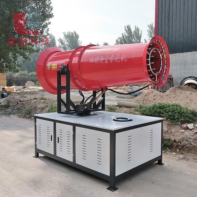 全国发货除尘雾炮机 防尘喷雾机价格 森强机械防尘喷雾机厂家