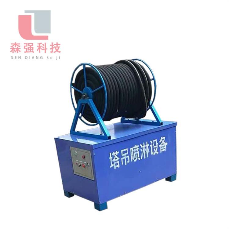 厂家直销降尘喷淋系统 塔吊喷淋系统价格 森强机械塔吊喷淋系统厂家