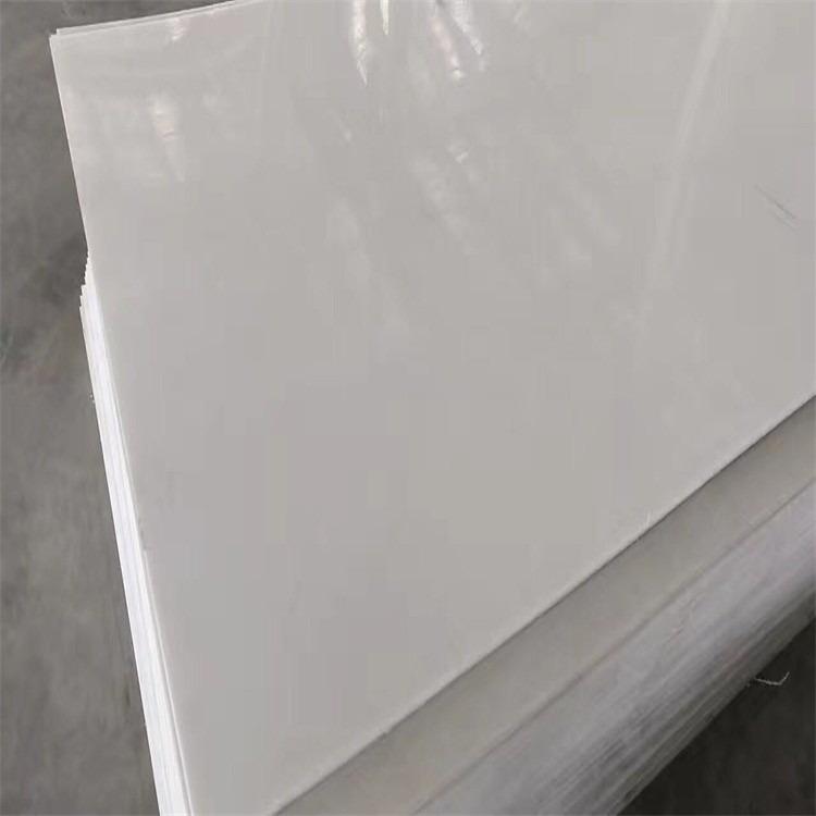 白色pp板材,PP白色薄板,耐用的塑料聚丙烯板
