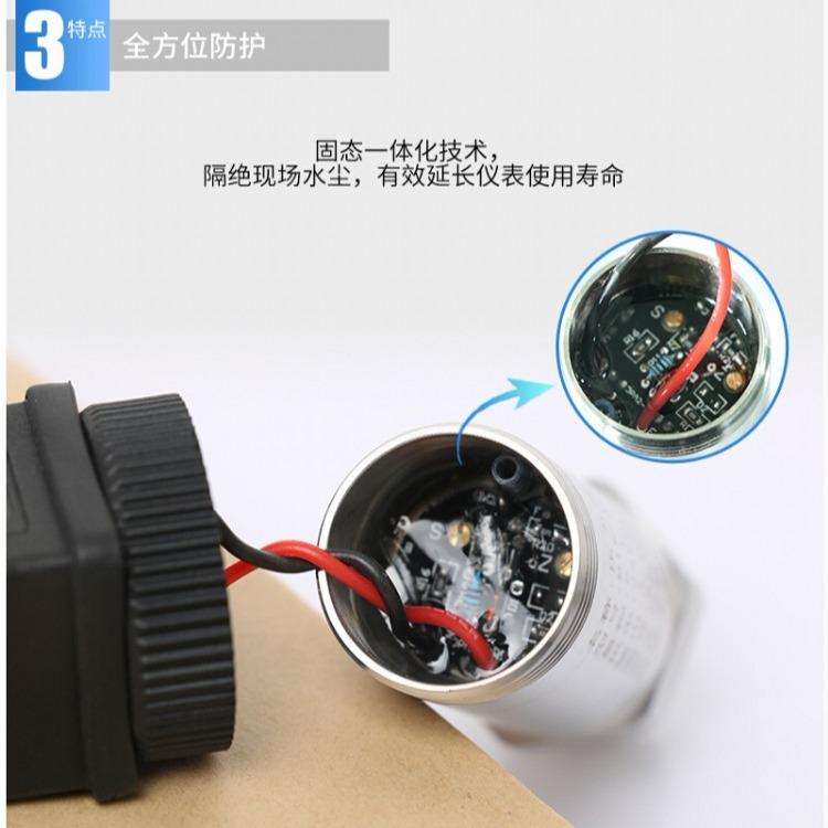 电容式变送器 电容式压差变送器 电容式压差传感器