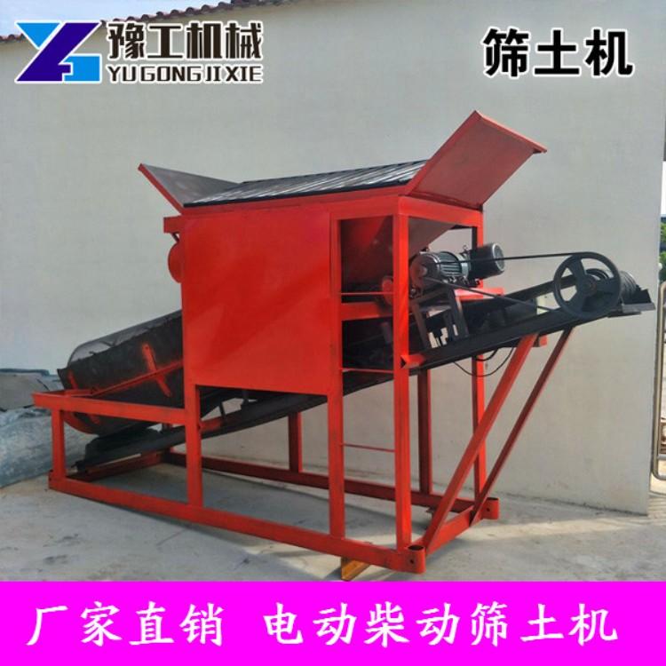 滚筒筛沙机 20筛沙机筛土机价格环保节能
