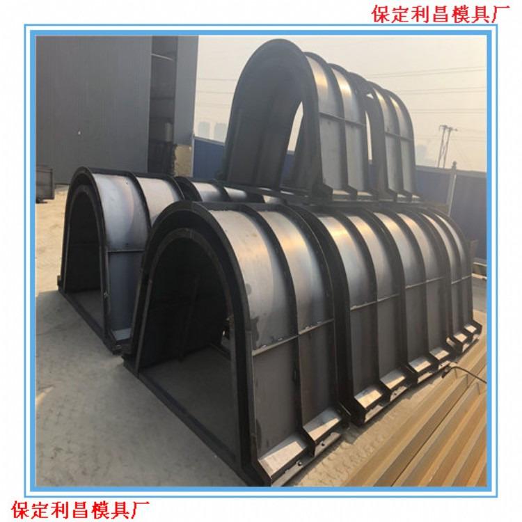 U型水渠模具-U型水渠钢模具厂家-U型水渠模具工艺