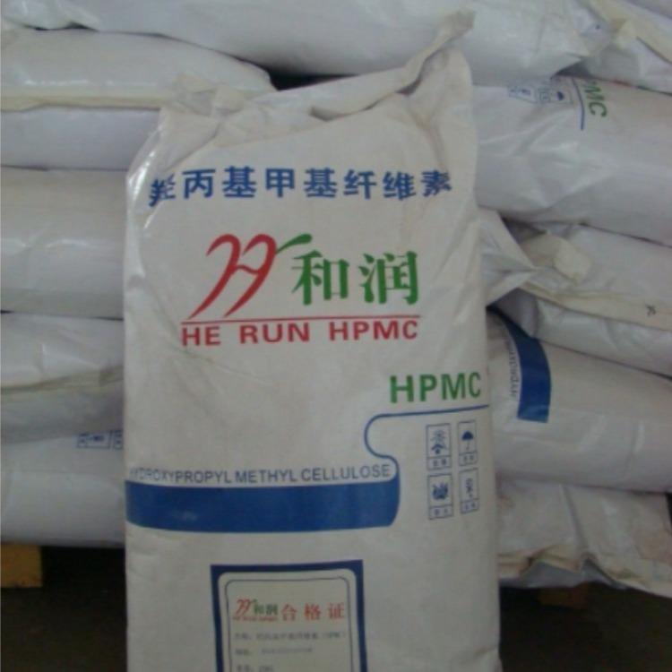 羟丙基甲基纤维素报价      羟丙基甲基纤维素食品级饲料级价格     羟丙基甲基纤维素生产厂家