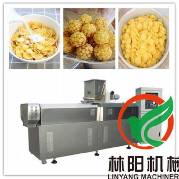 玉米片 速食米 早餐谷物生产加工设备
