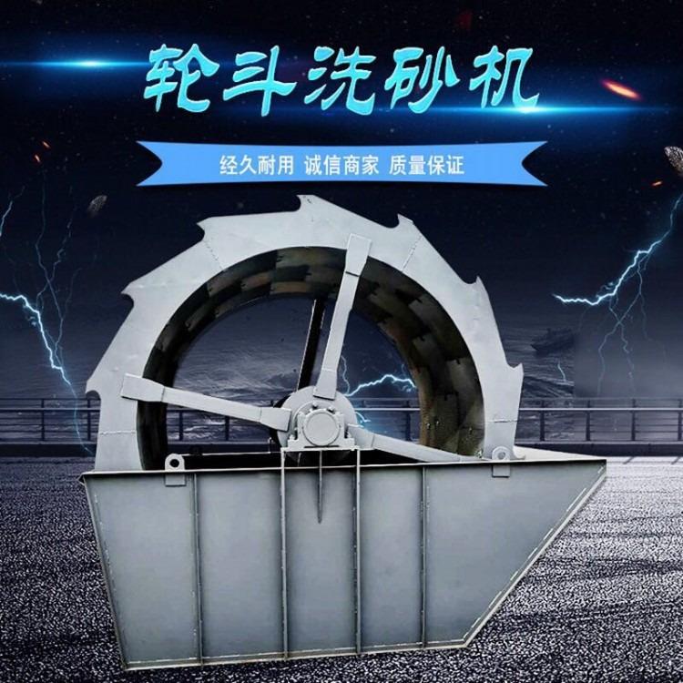 洗砂机生产线 水洗沙设备 洗沙机 螺旋式洗砂机 洗砂机哪家好 雄鼎机械