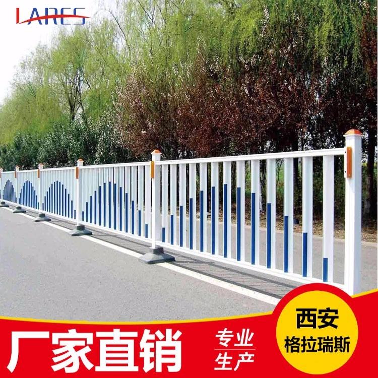 西安城市道路护栏厂  加工定制人行道隔离防护栏杆 道路中间喷塑蓝白色防撞护栏安装