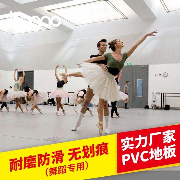 博高PVC塑胶地板 儿童舞蹈房瑜伽地胶 成人舞蹈教室品质舞蹈培训机构PVC地板