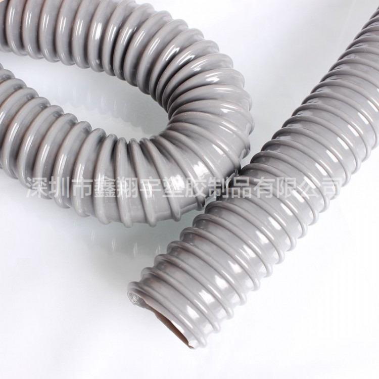 PVC吸尘管 真空吸尘管 PVC塑筋螺旋软管