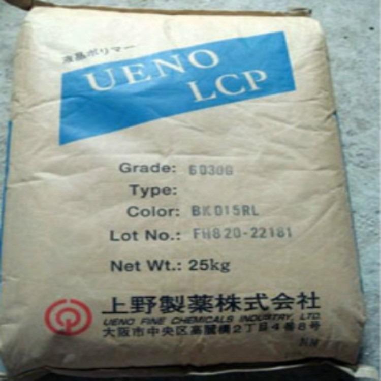 LCP液晶聚合物 2140GM-HV BK 日本上野 高结晶 耐候性