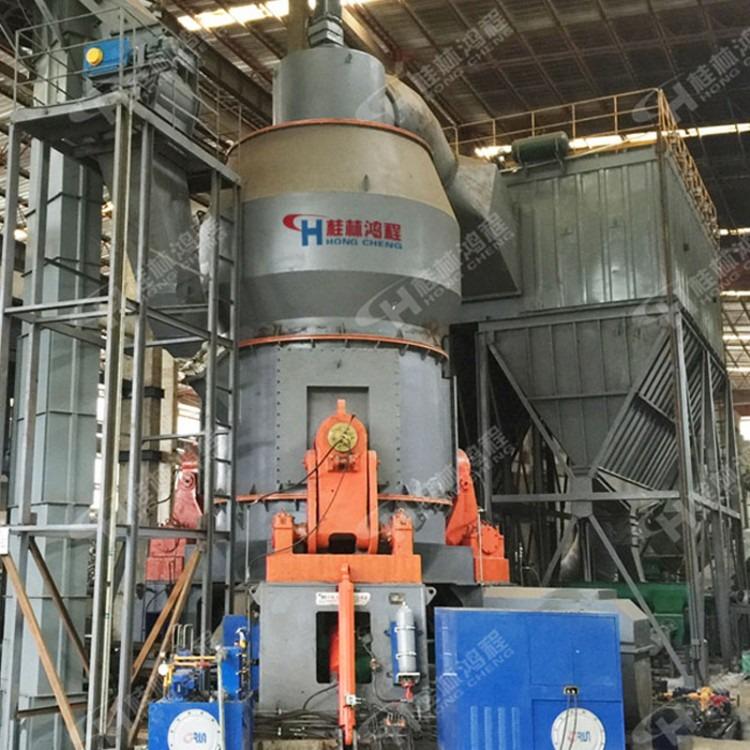 磷矿石立磨粉碎机原料立磨机生产厂
