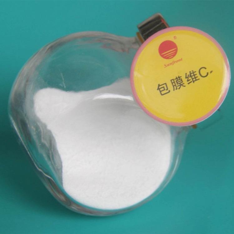 维生素C乙基醚报价   维生素C乙基醚食品级饲料级价格         维生素C乙基醚生产厂家