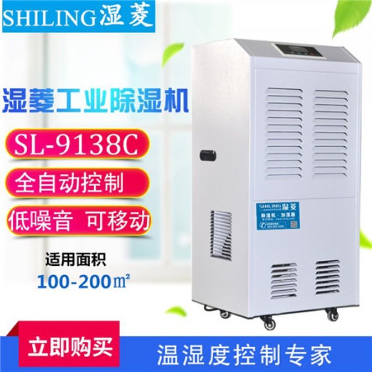 恒温恒湿空调安庆工业除湿机报价