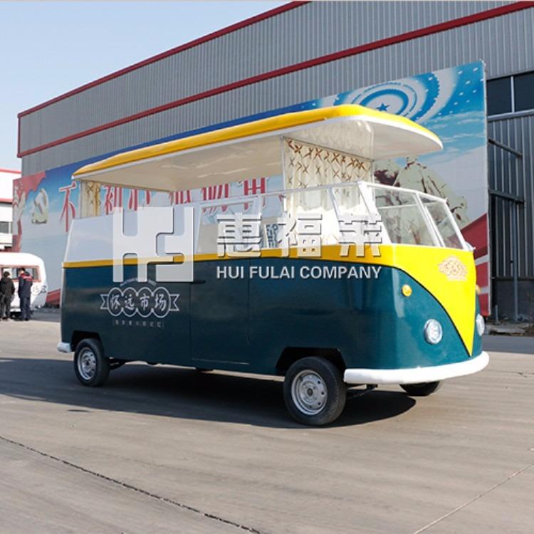 小吃车电动四轮,四轮早餐车,路边小吃车价格,惠福莱早餐车