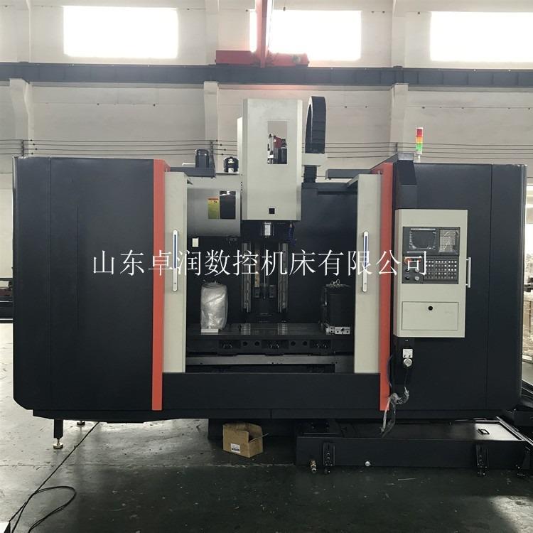 批发vmc1160五轴加工中心