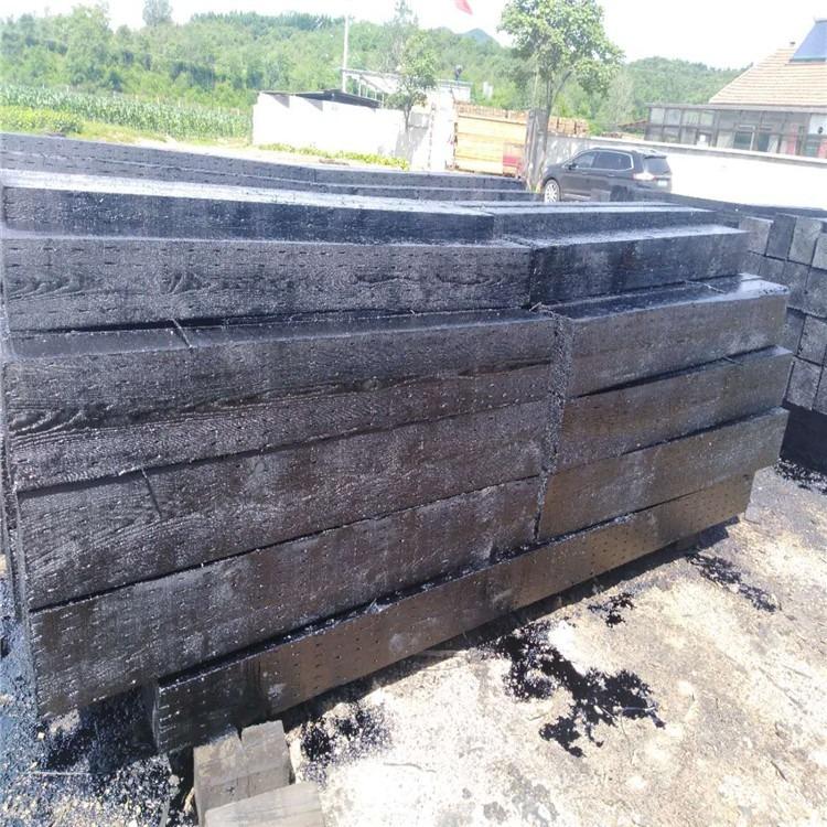 防腐枕木道木 油浸非油浸枕木