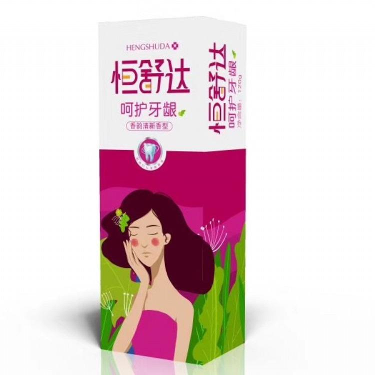 抗敏感牙膏 祛黄除口臭牙膏代加工 牙膏厂家 牙膏加工流程
