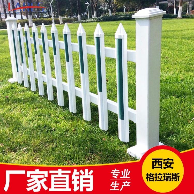 厂家供应西安草坪护栏 街道花园PVC草坪护栏 景区绿化带单位隔离草坪护栏价格 支持定制