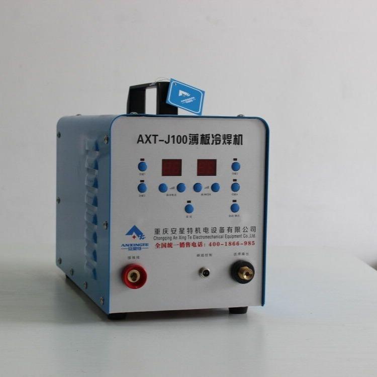 冷焊机多少钱一台  西安冷焊机价格