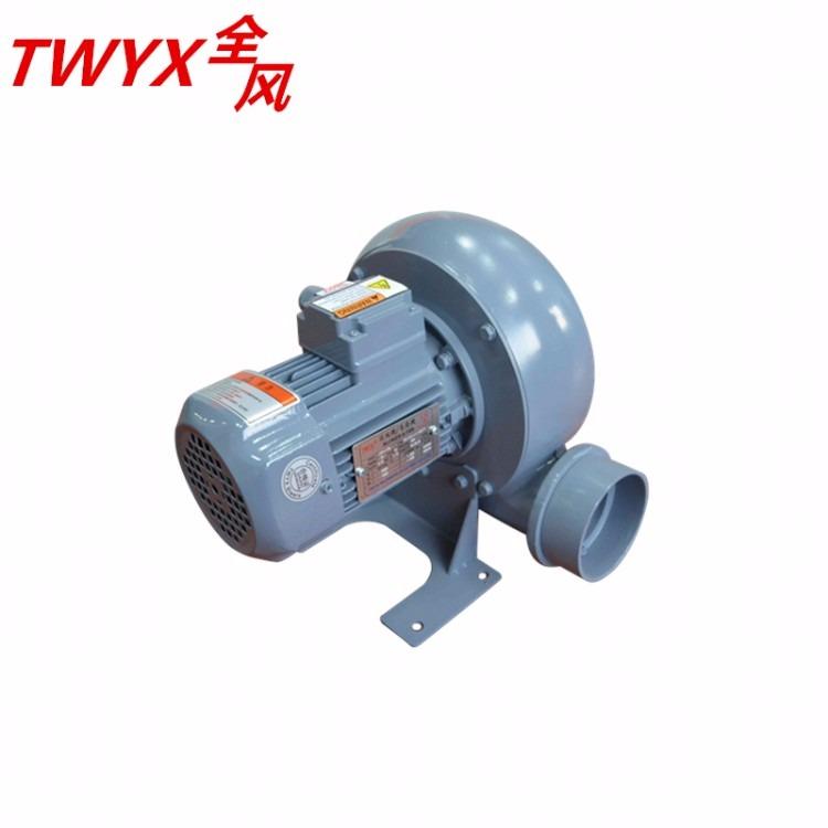 全风PF100-05 0.4kw三相380V低压冷却散热鼓风机 直叶式鼓风机