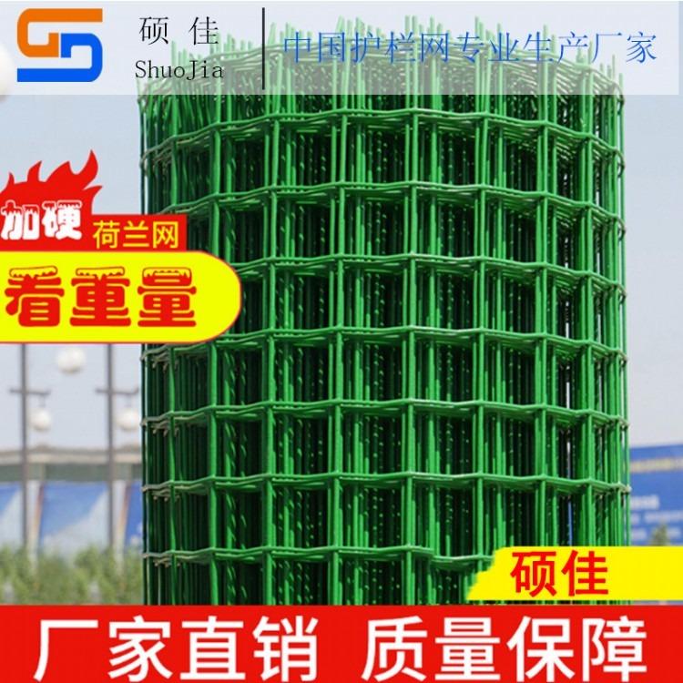 养殖网铁丝网围栏养鸡网荷兰网防护网围栏网钢丝网护栏网圈地围栏