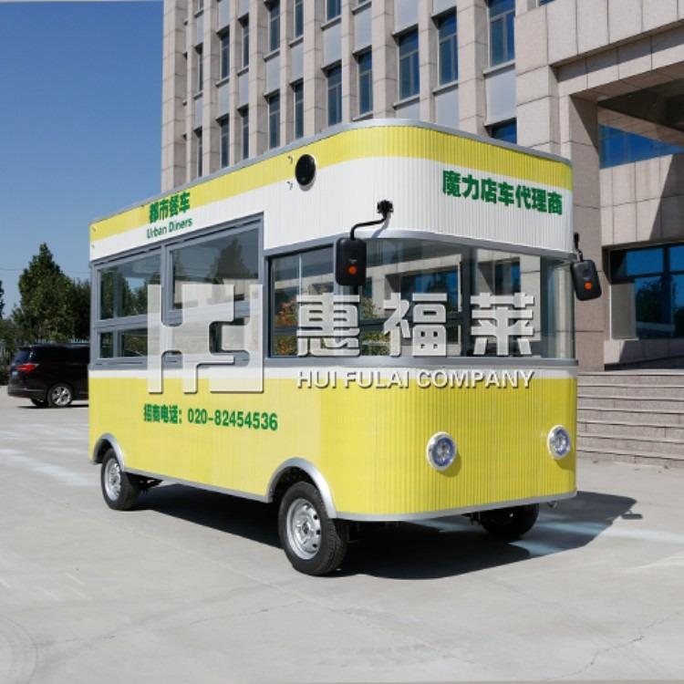 售货车,宣传车厂家,小吃车,惠福莱餐饮车
