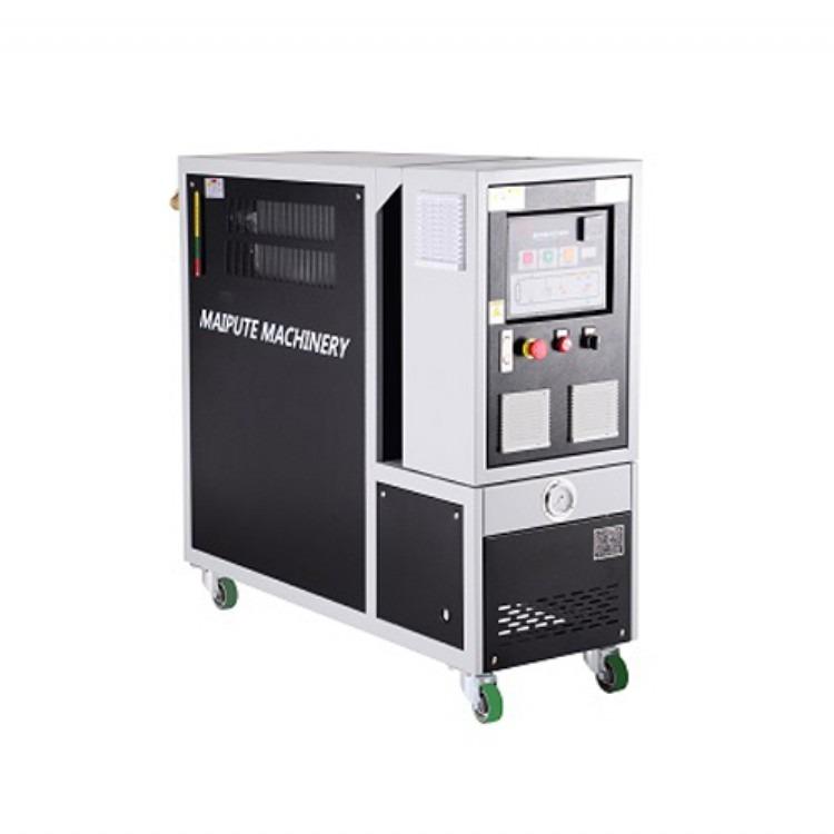 迈浦特机械直销标准水温机 标准模温机