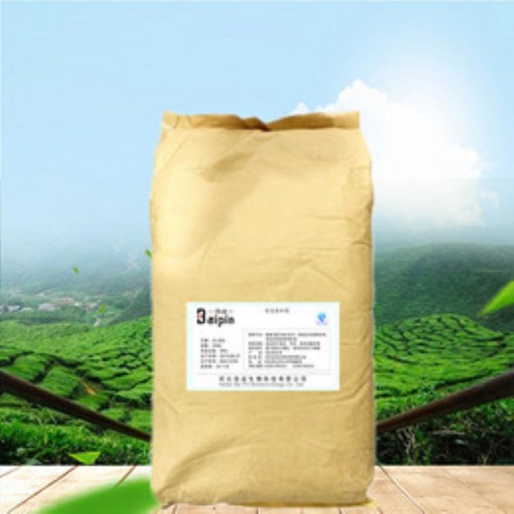 葡萄糖酸生产厂家 食品级葡萄糖酸厂家批发价格