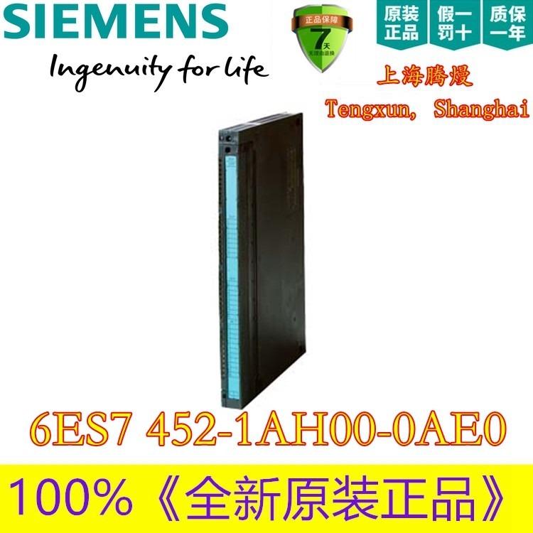 S7-400西门子FM452电子凸轮控制器6ES7 452-1AH00-0AE0