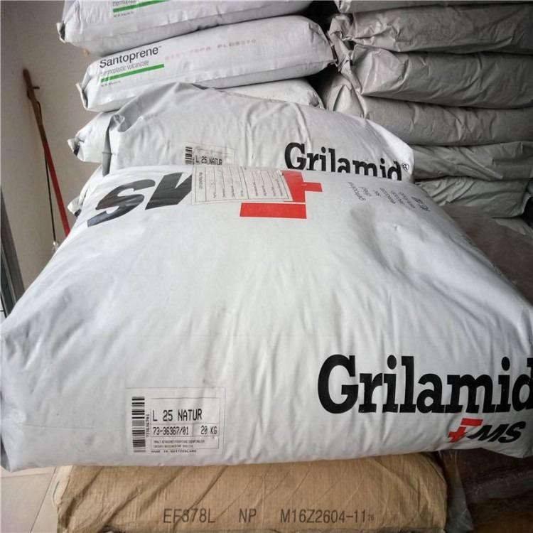 热稳定剂尼龙12 Grilamid® LV-23H