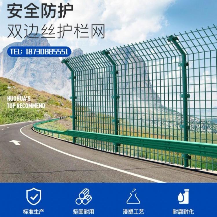 全国供应公路护栏网铁丝网、铁路护栏网铁丝网、临边护栏网铁丝网、焊接护栏网铁丝网