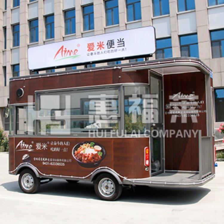 奶茶加盟需要多少钱,餐饮车多少钱,快餐店加盟,惠福莱美食车