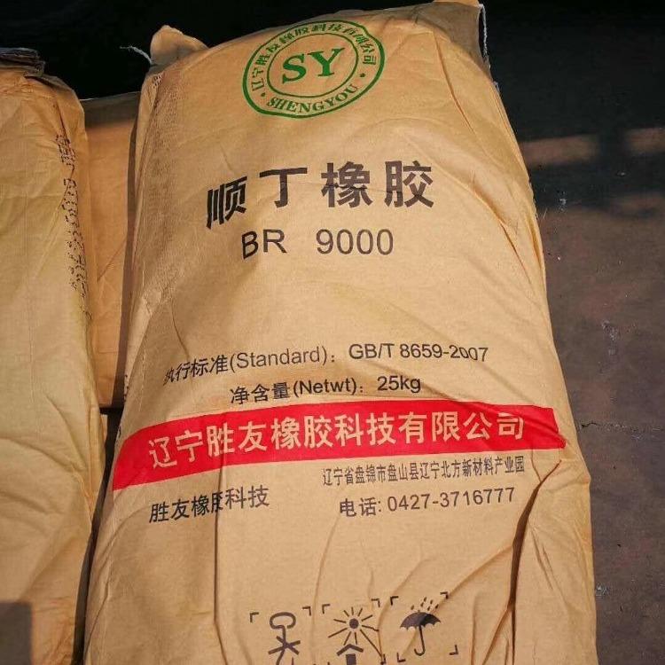 橡胶粘合剂RA-65回收价格  专业回收橡胶粘合剂RA-65  橡胶粘合剂厂家回收  库存橡胶粘合剂回收公司