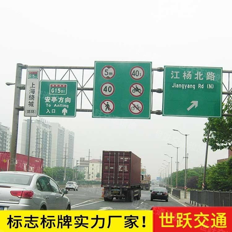 河南交通标志标牌图形生产厂家,道路交通标志标牌制作,标志 标线 ,警示