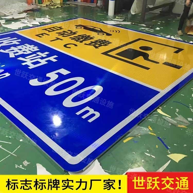 河南交通标志标牌供应,郑州交通标志标牌厂家,交通标志标牌制作生产