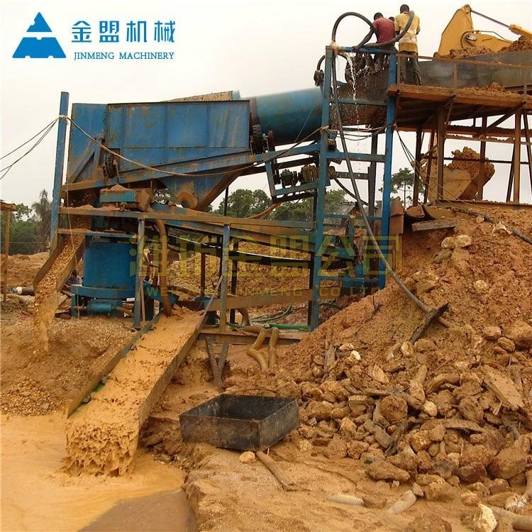 陆地淘金设备旱地淘金设备 淘金选金沙金设备厂家直销