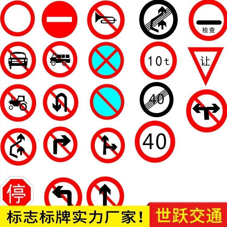 河南生产高速标志标牌厂家,安全生产标志标牌,道路交通安全生产宣传标志标牌