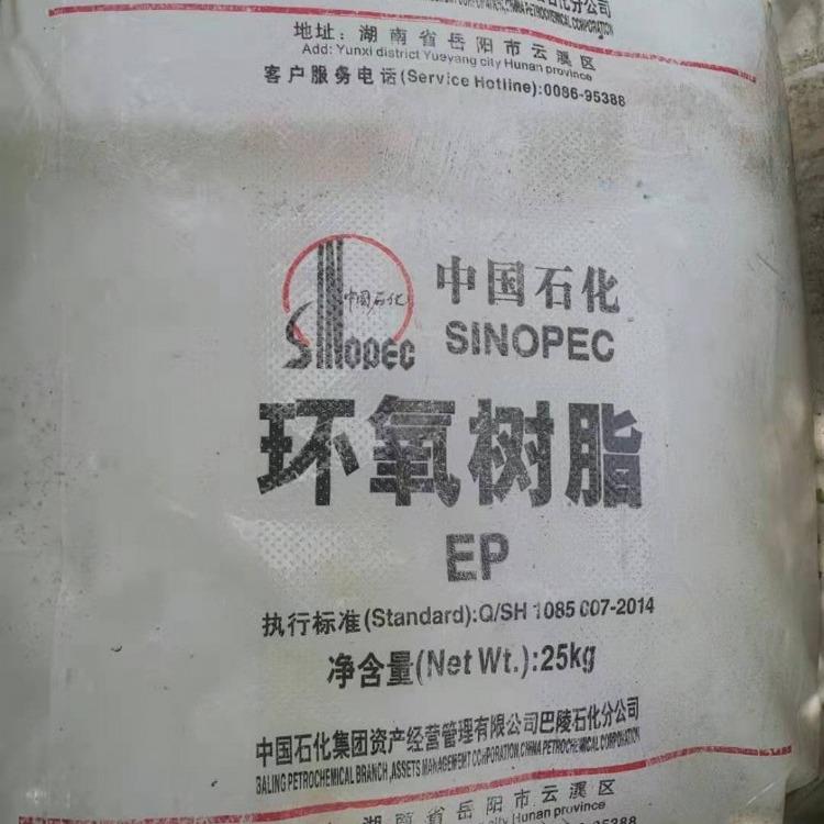 陶氏粉末丙烯酸树脂固体型号LFR2006回收价格  丙烯酸树脂粉末厂家回收  专业回收陶氏粉末丙烯酸树脂固体