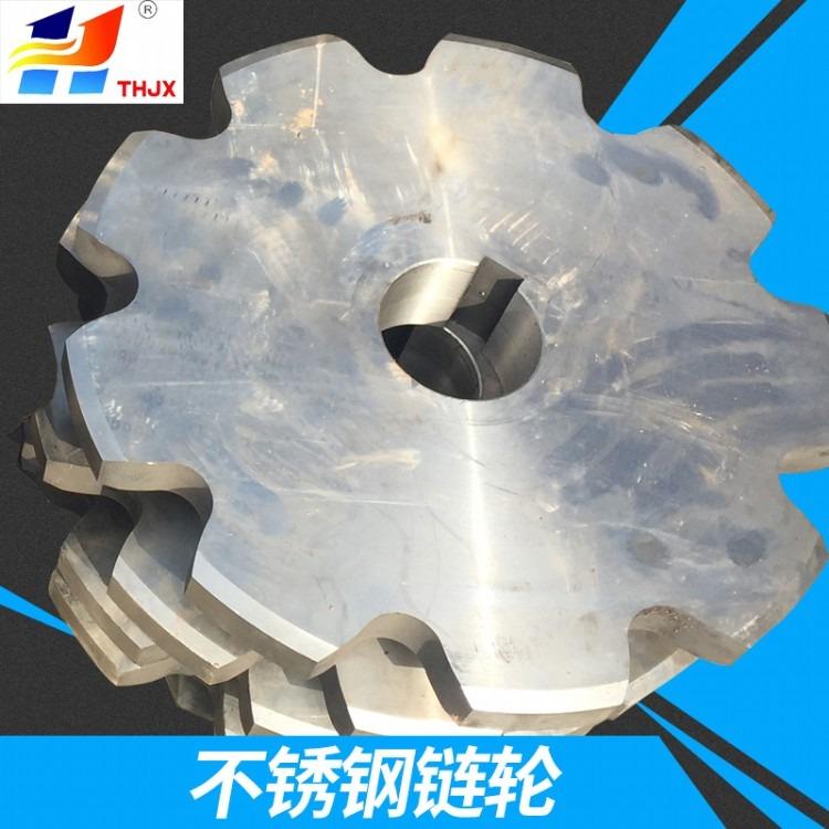 厂家供应不锈钢链轮 传动链轮 双排链轮 304耐磨传动齿轮链轮