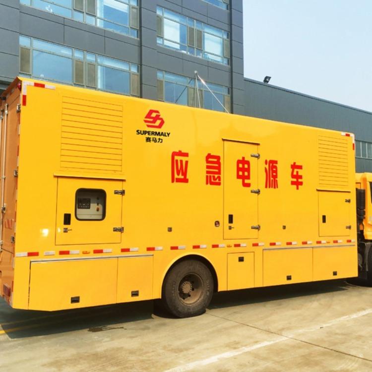 康明斯柴油发电机组  应急移动电源车 康明斯移动电源车 应急电源车