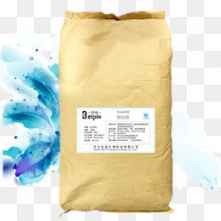 焦磷酸钠生产厂家 焦磷酸钠厂家 焦磷酸钠价格 食品级焦磷酸钠