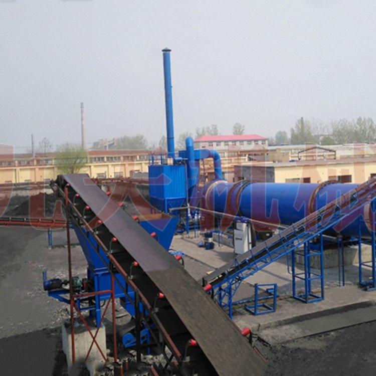 蒙煤烘干机 蒙煤干燥机 内蒙古煤泥烘干提质