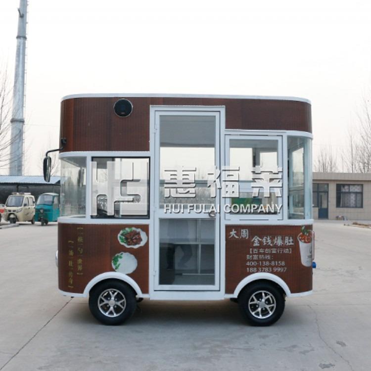 果汁车,移动水果超市,烤红薯餐车价格,惠福莱餐饮车