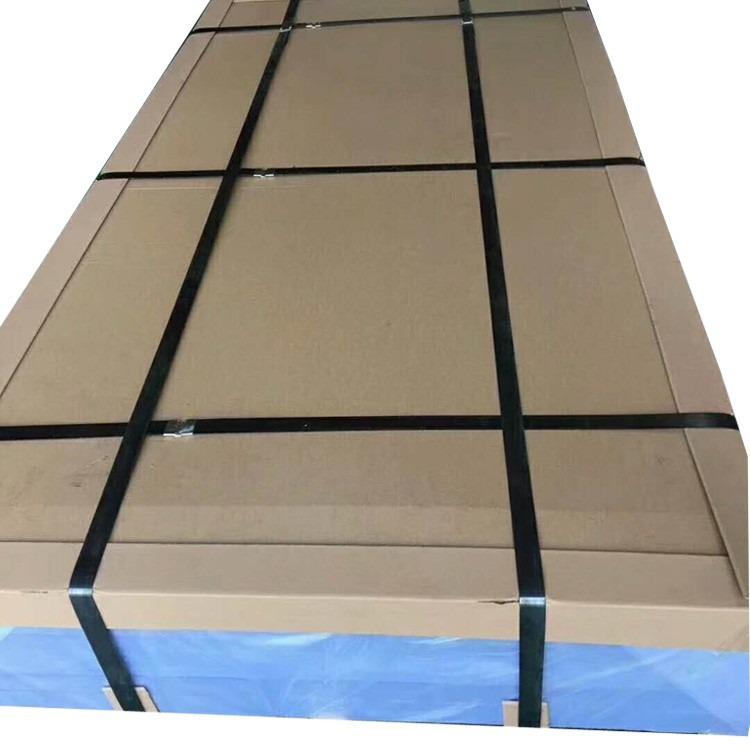 供应光亮平整铝板  高硬度7075铝合金板 厂家直销 支持定制