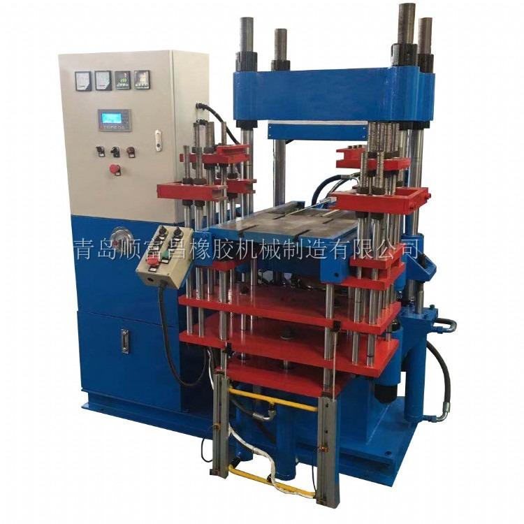 全自动平板硫化机 自动推拉顶出平板硫化机 plc全自动控制推拉顶出模具